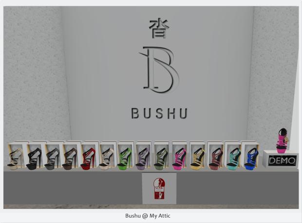 Bushu @ My Attic